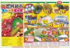 農會超市-夏日嘉年華