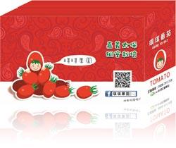 果園蕃茄盒
